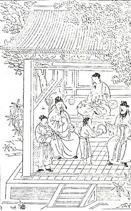 Frontispiece to Yinshan Zhengyao   © Hu Sihue/WikiCommons