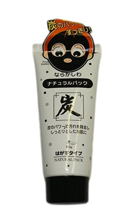Daiso Japan Natural Pack Charcoal Peel Off Mask| Courtesy of Amazon