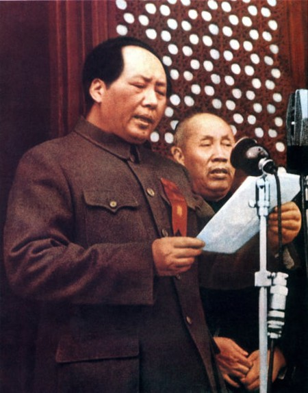 Mao_proclaiming_establishment_of_PRC (1)