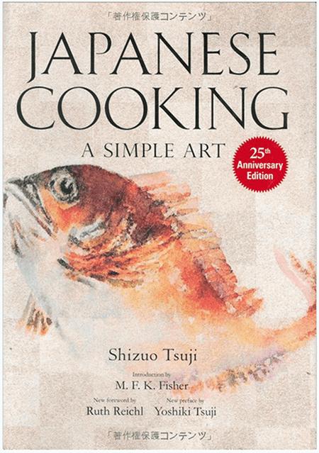 Japanese Cooking | Shizuo Tsuji © Kodansha International