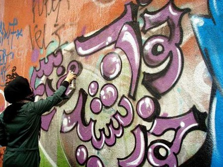Shamsia Hassani, 'Message Salon', Switzerland, 2013. Image courtesy the artist.