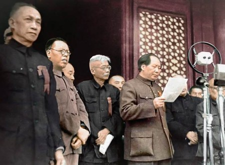 Mao Zedong proclaims the People's Republic of China, 1 October 1949