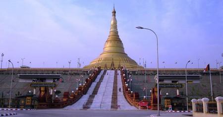 Uppatasanti Pagoda | © Diver Dave/WikiCommons