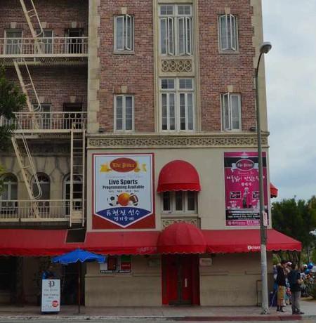 The Prince Restaurant & Bar