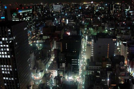 View from the 28th floor, Shangri-la hotel, Ginza, Tokyo | © Graham Stanley/Flickr