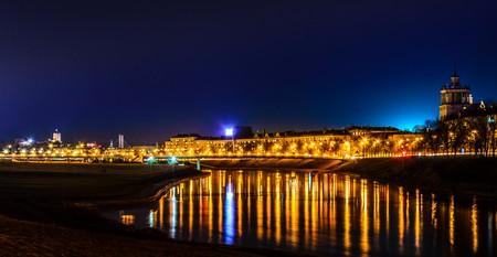 Vilnius city lights at night © Mantas Volungevicius
