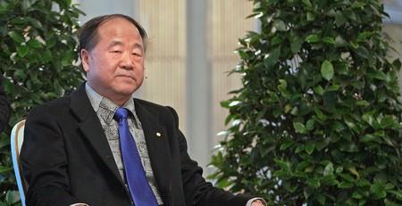 Mo Yan, Nobel Prize winner in literature 2012 ! ©Bengt Nyman / Wikimedia Commons