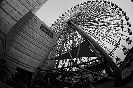 Imax Cinema in Taipei   © soeperbaby/Flickr