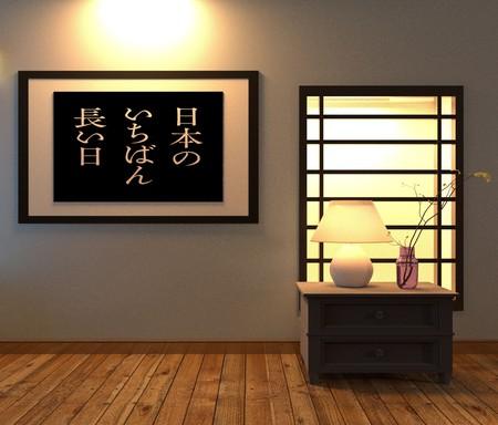 © Ogiwa_Yamato001/Shutterstock