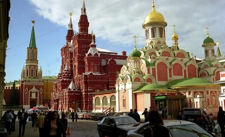 Moscow City Center |  © Thomas Depenbusch/Flickr