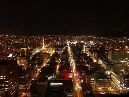 Sapporo, Japan © Pixabay
