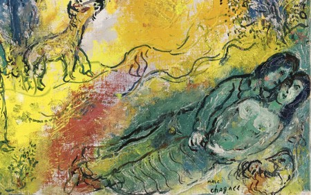 Donkey in the Red Sky, Marc Chagall   © cea +/Flickr