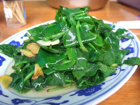 Bamboo Leaf Vegetable  © avlxyz / Flickr