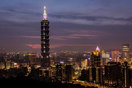 Taipei | © sese_87/Flickr
