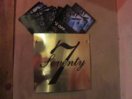 Seventy7 Lounge