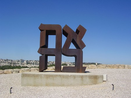 Love Sculpture | ©  Avishai Teicher/Wikicommons