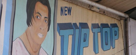 Painted Shop Sign, Haridwar | © Lu Barnham