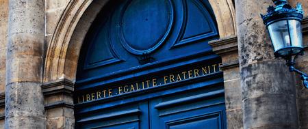 Paris Door   © taymtaym/Flickr