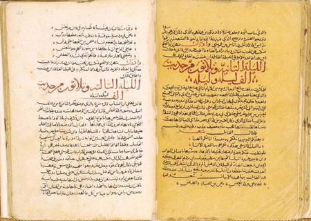 Arabian Nights Manuscript | © WikiCommons