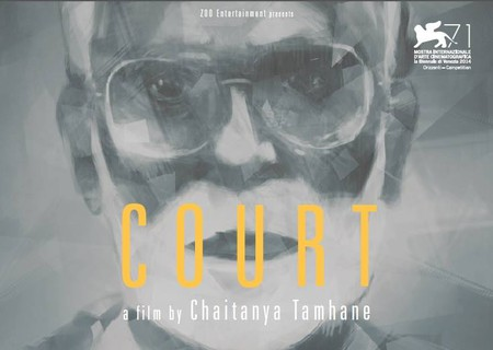 Marathi film Court, 2015, winner of the Orizzonti and Lion of the Future award at Venice Film Festival, amongst others   © Zoo Entertainment