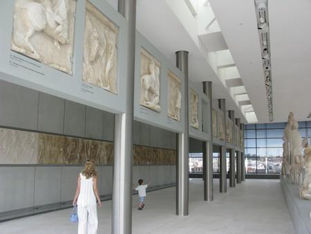 New Acropolis Museum | © Tilemahos Efthimiadis/flickr