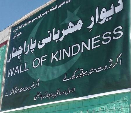 Wall of Kindness in Pakistan   @786Muntazir/Wikimedia Commons