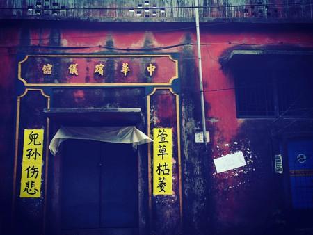 Chinatown, Kolkata | © Shreya Goenka