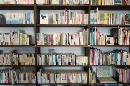Books | © kazuend / Unsplash