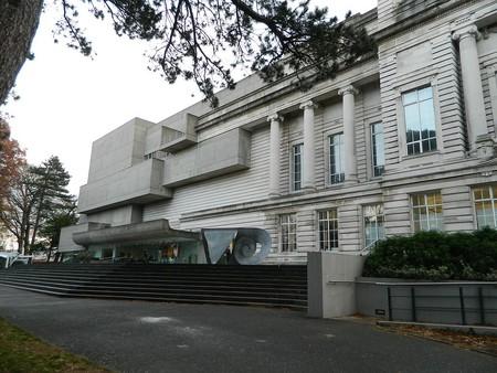 Photograph of Ulster Museum exterior   © Bazonka/WikiCommons
