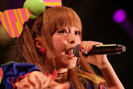 Kyary Pamyu Pamyu at Japan Expo 2012 | © thesupermat/WikiCommons