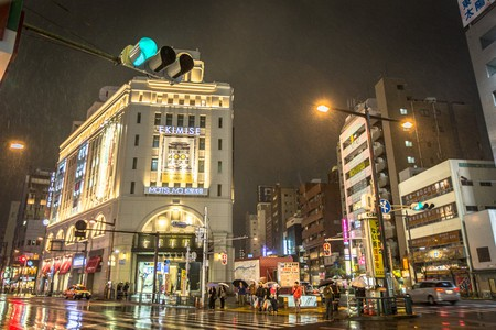 The Matsuya store in Ginza, Tokyo | © IQRemix/Flickr