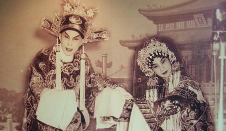 Yam Kim-fai and Pak Suet-sin/Wikimedia Commons
