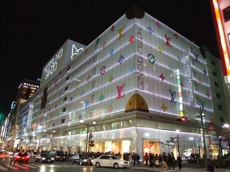 The Matsuya department store in Ginza, Tokyo