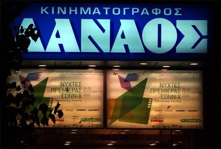Danaos Cinema, Athens    © Nikos Roussos / Flickr