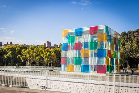 Centre Pompidou Málaga   © AdrianScottow