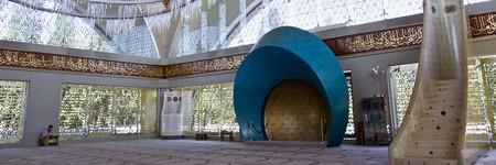 Şakirin Mosque   © William Neuheisel/WikiCommons