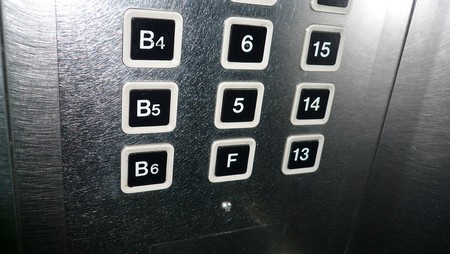 No 4th Floor | ©  Nam-ho Park / Wikimedia
