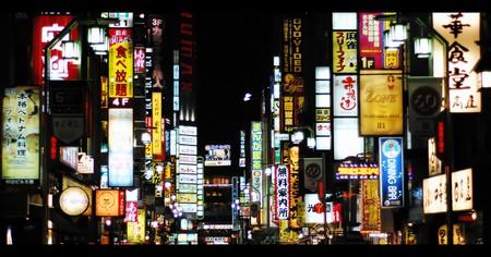Kabukicho | © Nguyen Hung Vu/Flickr