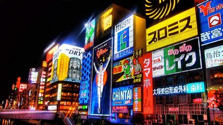 Osaka Dotonbori and the Glico Running Man | © Joop / Flickr