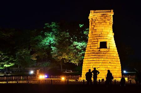 The 7th century Cheomseongdae Observatory in Gyeongju | © Top6Bin/Wikimedia Commons