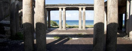 Folly Ruins | Courtesy of Moon Jamaica