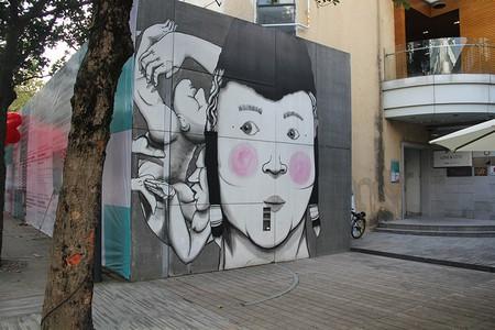 Graffiti at OCT Loft (c) Rose Symotiuk