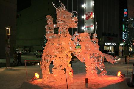 Asahikawa Winter Festival  ©Tony Lin / Flickr