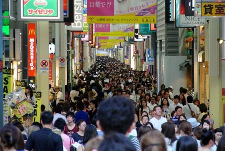 Osaka | © Janko Luin / Flickr