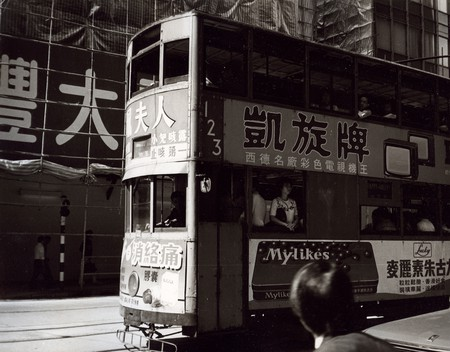 Detail of Andy Warhol's 'Double Decker Bus', 1982 \ Courtesy Phillips