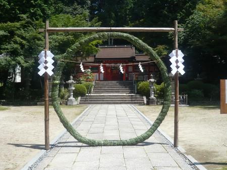 Nagoshi no Harae| © Kyoto Convention and Visitors Bureau