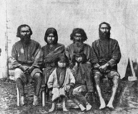 Ainu people | Uncredited photographer / Wikimedia Commons