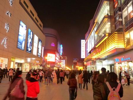 """<a href=""""https://www.flickr.com/photos/santangelo-jon/4528542532""""> Downtown Tianjin © Jon Santangelo/Flickr</a>"""