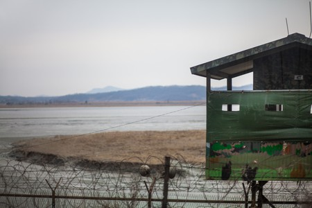Looking out on to the DMZ | © Konrad Karlsson / Flickr