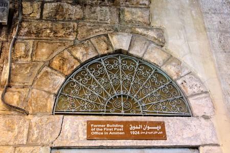 Diwan al Duq